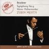 Bruckner: Symphony No. 9 - Wiener Philharmoniker & Zubin Mehta