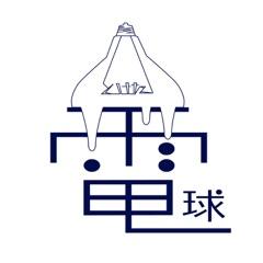 Saisho No Koi No Youni