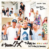 #teamクズ feat. DJ TY-KOH & KOWICHI