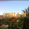 Chill'n - Single - Jeaw