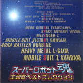 Super Robot Spirits Theme Song Best Collection