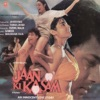 Jaan Ki Kasam Original Motion Picture Soundtrack EP