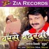 Barse Badarwa Single