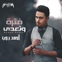 Ahmed Ragab - Fatra Wet'ady - Single
