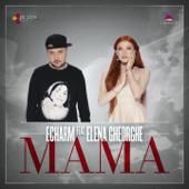 Mama (feat. Elena Gheorghe) - F.Charm