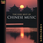 The Very Best of Chinese Music - Various Artists - Various Artists