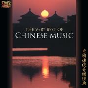 Ballad of 4 Seasons - Hanshin Chinese Folk and Dance Ensemble - Hanshin Chinese Folk and Dance Ensemble