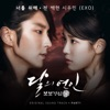 Moonlovers: Scarlet Heart Ryeo (Original Television Soundtrack), Pt. 1 - Single, CHEN, BAEKHYUN & XIUMIN