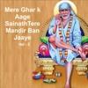 Mere Ghar K Aage Sainath Tere Mandir Ban Jaaye, Vol. 2 - Various Artists