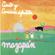 Mazapán - Cuento Y Canciones Infantiles