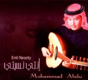Enti Nesety - Mohammad Abdu - Mohammad Abdu