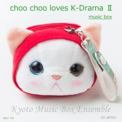 Sa Rang Ha Myeon Hal Soo Rok (Love Story)  [Music Box]