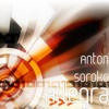 Allegra - Single - Anton Soroko