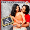 Olave Jeevana Lekkachara (Original Motion Picture Soundtrack) - EP