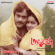 Abhilasha (Original Motion Picture Soundtrack) - EP - Ilaiyaraaja