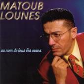 Matoub Lounes - A vava ruh