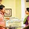 Bavuttiyude Namathil Original Motion Picture Soundtrack Single