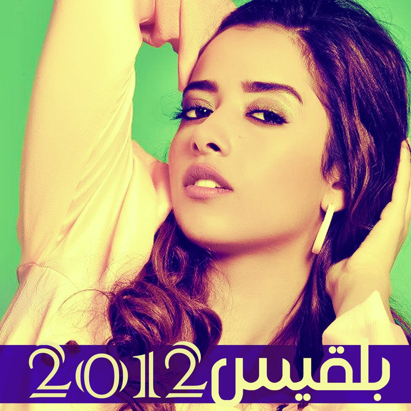 Balqees 2012