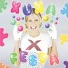 Xuxa Só para Baixinhos Vol 6 Xuxa Festa