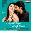 Chukkalanti Ammayi Chakkanaina Abbayi (Original Motion Picture Soundtrack) - EP