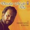 Deedar Mahi Da