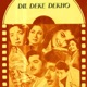 Dil Deke Dekho Original Motion Picture Soundtrack