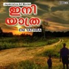 Eni Yathra Original Motion Picture Soundtrack EP