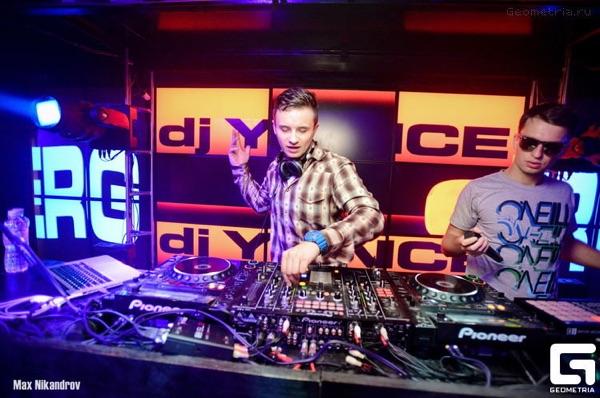 DJ Yonce