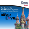 The Band of the Royal Air Force Regiment - Adagio from Spartacus Grafik