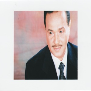 Mohammad Abdu - La Tishtaki