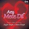 Aey Mere Dil EP