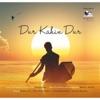 Dur Kahin Dur - EP