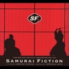 The Motion Graphic Soundtracks For Samurai Fiction ジャケット写真