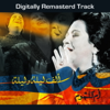 Alf Leila We Leila (Remastered) - Umm Kulthum