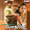 Bangarukonda (Original Motion Picture Soundtrack) - EP