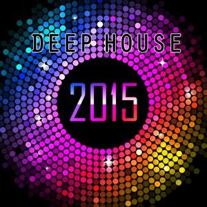 Chill House Music Café - Jubel (Chillout Bar Mix)
