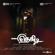 Thegidi (Original Motion Picture Soundtrack) - Nivas K Prasanna