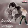 Sambaram (Original Motion Picture Soundtrack)