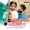 7G Brundhavana Colony Original Motion Picture Soundtrack