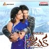 Veduka (Original Motion Picture Soundtrack) - EP