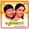 Shravana Banthu (Original Motion Picture Soundtrack) - EP