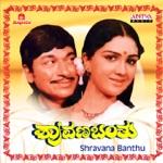Shraavana Maasa Bandaga thumbnail