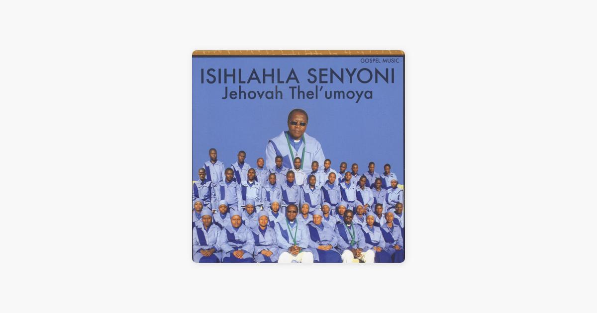 Jehovah thel'umoya - YouTube