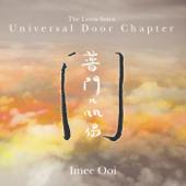 Universal Door Chapter (Lotus Sutra) - Imee Ooi