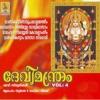 Devimandram Vol 4