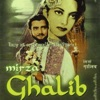 Mirza Ghalib (Original Motion Picture Soundtrack)