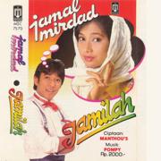 Jamilah - Jamal Mirdad - Jamal Mirdad