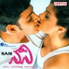 Nani (Original Motion Picture Soundtrack)