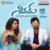 Shivam Original Motion Picture Soundtrack EP