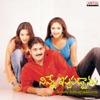 Ninne Ishtapaddanu (Original Motion Picture Soundtrack)